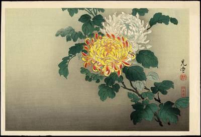 """Pardal em ninho de andorinha: uma análise junguiana sobre o folclore japonês da série """"The Terror - Infamy Psicologia Junguiana"""